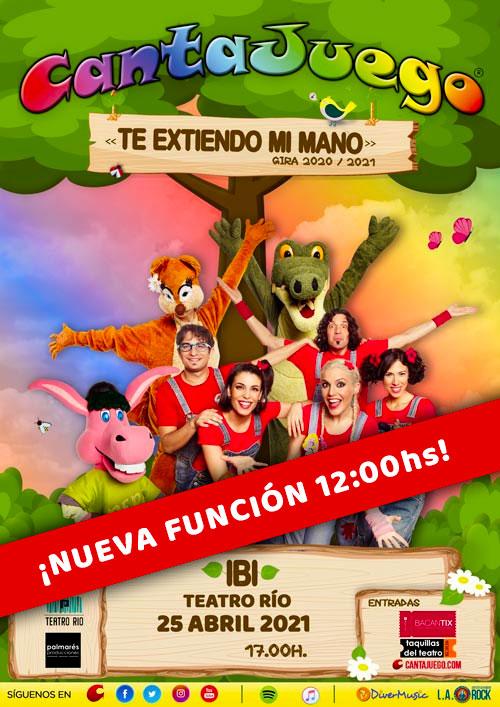 CantaJuego - Nueva función en IBI